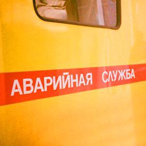 Аварийные службы Железнодорожного