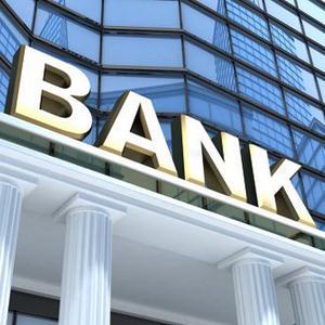 Банки Железнодорожного