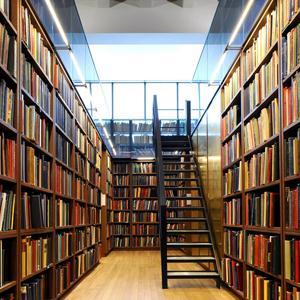 Библиотеки Железнодорожного