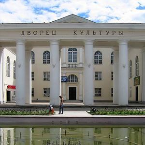 Дворцы и дома культуры Железнодорожного