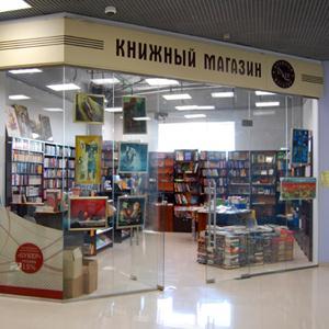Книжные магазины Железнодорожного