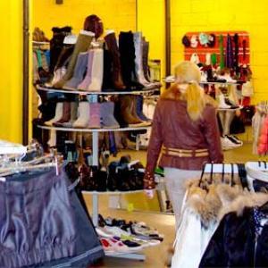 Магазины одежды и обуви Железнодорожного