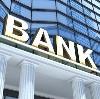 Банки в Железнодорожном