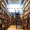 Библиотеки в Железнодорожном