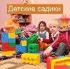 Детские сады в Железнодорожном
