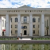 Дворцы и дома культуры в Железнодорожном