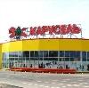 Гипермаркеты в Железнодорожном