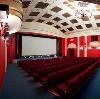 Кинотеатры в Железнодорожном