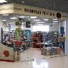 Книжные магазины в Железнодорожном