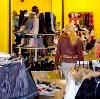 Магазины одежды и обуви в Железнодорожном