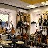 Музыкальные магазины в Железнодорожном