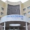 Поликлиники в Железнодорожном