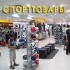 Спортивные магазины в Железнодорожном