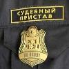 Судебные приставы в Железнодорожном