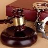 Суды в Железнодорожном