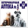Ветеринарные аптеки в Железнодорожном