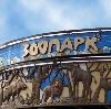 Зоопарки в Железнодорожном