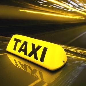 Такси Железнодорожного