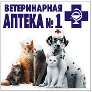 Ветеринарные аптеки Железнодорожного